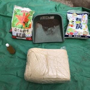 米ぬか堆肥作り&野良ネコちゃん