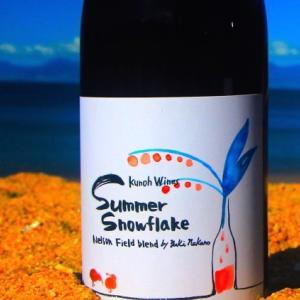 日本人初フライングワインメーカー、『九能ワインズ』の白
