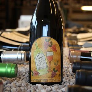 『女性たちが造る、柔らかで美しく繊細な赤ワイン』〜仏ラングドック、しなやかな極み〜