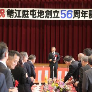 鯖江駐屯地創立56周年記念でした
