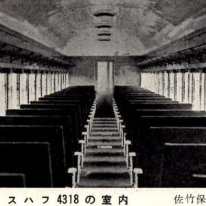 観光団体専用列車のお話、事始め