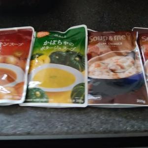 レトルトスープ」プライベート開陳