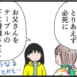東日本大震災から8年