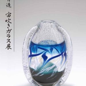 展示会のお知らせ at 和歌山