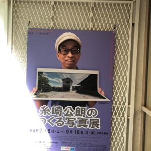 コロナじゃなかった2019年の夏 私は長野に行った3