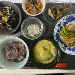 抗酸化作用の強いご飯