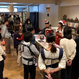 【開催レポ】Comodoなクリスマス会