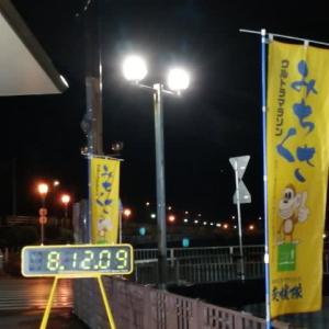 久々、60km走(^^)v 2 〜第19回 OverNight60kmみちくさウルトラマラソン