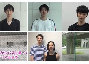 声を上げる(NHK杯について)