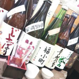 今日は日本酒&メガネの日!何飲む?これがおすすめ
