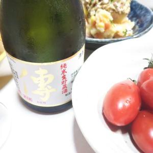 佐藤酒造の傳とミニトマトが以外に合った♪