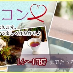 ☆9月26日!レース柄プレート皿作りに挑戦!日曜日陶芸コン☆