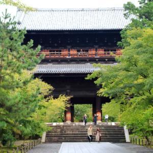 紅葉前の京都・南禅寺2019