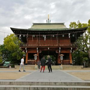 石切劔箭神社から枚岡神社まで、はしご詣で