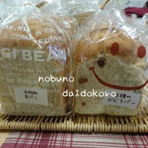 パリテ祭りでパン販売♪