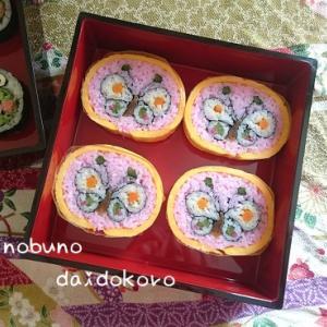 あげ羽蝶の太巻き祭り寿司♪