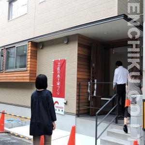り'あさの木の家完成☆大きな出窓のある二世帯住宅♡