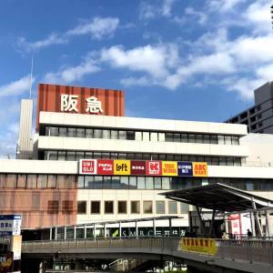 【11月22日から高槻阪急にて販売開始!】ブルーベリーが意外なものに大変身♡