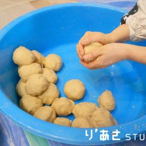 """今週14日締切☆味噌教室""""参加者募集♡美味しい手作り味噌教室♪1年に一度のお楽しみレッスン♡"""""""