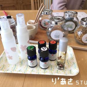 アロマカフェでリフレッシュ☆お好きなアロマの香りでウイルス&花粉対策スプレー作り♪