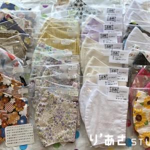 新作入荷♡手作り作品販売中!り'あさのレンタルボックス☆