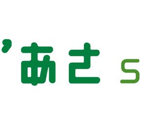 【高槻り'あさ】11月のイベントスケジュールはこちら☆