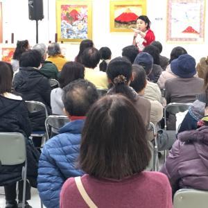 津 松菱個展トークショー