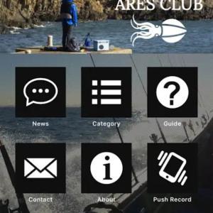 ARESの公式アプリです