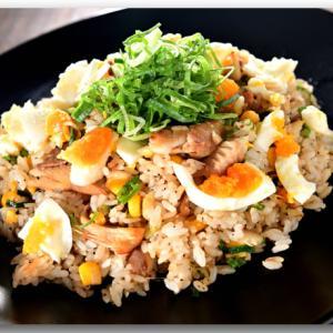 メシ通『魚介を使った簡単レシピ 』☆ ほっけの塩焼きで炒飯!コンビニの食材で出来ちゃう1品