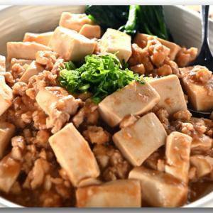 子育て情報メディア KIDSNA/キズナ ☆ メカジキの麻婆豆腐