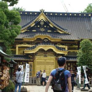 上野東照宮に文鳥がいた