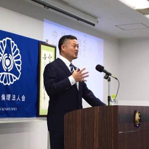 2020/09/17豊島区倫理法人会のMSで登壇
