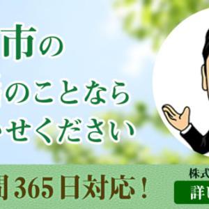 広島葬儀屋社長の話 病院で亡くなられた場合に慌てないために【広島市の家族葬 広島市の葬儀 直葬 コロナウイルス対策お葬式は安芸葬祭】