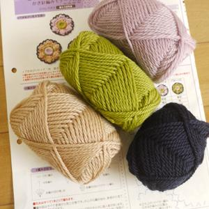 ほっこりカラーを編みつなぐかぎ針編みモチーフの会(1) クレマチス