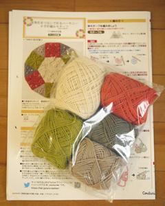 多角形かぎ針編みモチーフ(1) つぼみの王冠