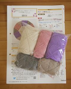 多角形かぎ針編みモチーフ(9) 花のプロペラ