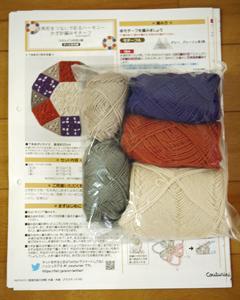 多角形かぎ針編みモチーフ(12) どんぐりの切り株