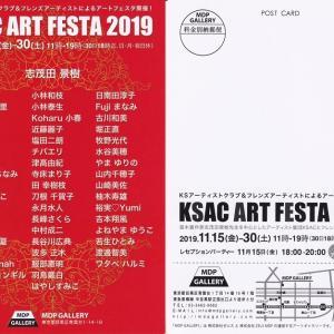 KSAC ART FESTA 2019inMDP GALLERY
