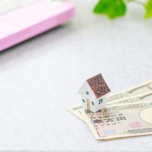 有賀郁子先生の「資産形成の基礎」のオンラインセミナーを開催します。