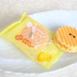 京菓子処 鼓月の姫千寿せんべい・季節限定「姫千寿せんべいレモンスカッシュ」は口の中で弾ける食感