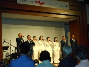 東京ベルズ・フィリッピンストリートチルドレン支援コンサート
