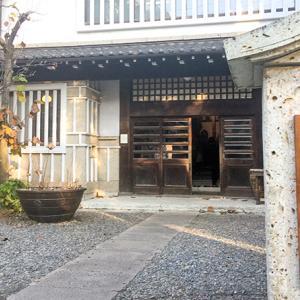 「日本民藝館展」へ