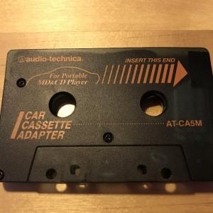 Bluetooth Cassette Audio Receiver ⁉