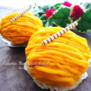 かぼちゃのモンブランパン♡