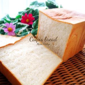 今日はカルピス食パン♡