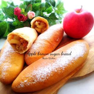 ムフフフ~(*//艸//)♡ りんごの黒糖パン♡