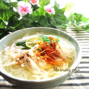 簡単自家製スープで朝フォー♡