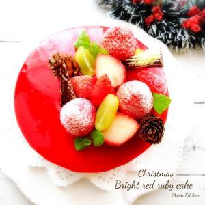 ルビーチョコのグラサージュが輝くクリスマスケーキでお祝い♡
