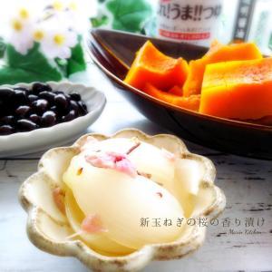 これ!うま!!つゆで新玉ねぎの桜の香り漬け♡