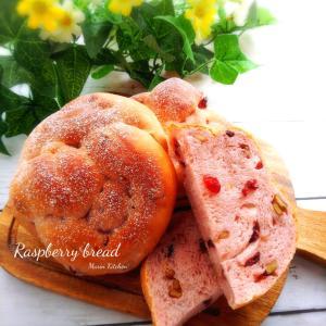可愛い色になりました♡ラズベリーパン